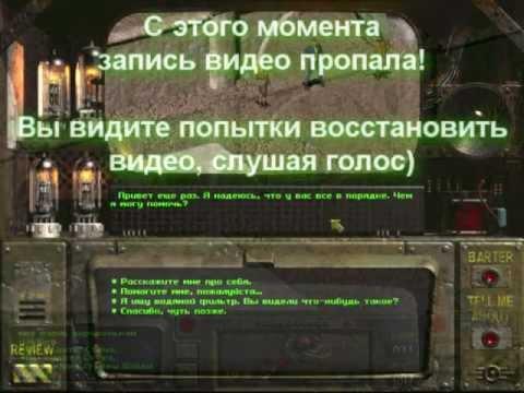 1 Давайте поиграем в Fallout - A Post Nuclear RPG