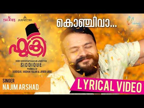 Fukri Malayalam Movie | Konchi Vaa Lyrical Song Video | Jayasurya,Prayaga Martin , Anu Sithara