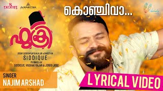 Fukri Malayalam Movie | Konchi Vaa Lyrical Song Video | Jayasurya,Prayaga Martin , Anu Sithara