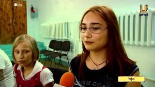 U-News. Что дети знают о Великой Отечественной войне.