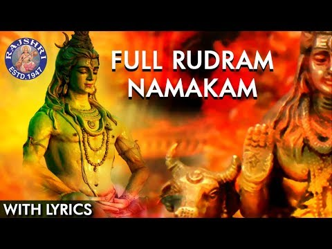 Rudram Namakam With Lyrics | Powerful Lord Shiva Stotras | Traditional Shiva Vedic Chant With Lyrics
