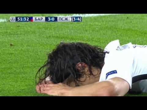 Прямая трансляция Барселона – ПСЖ (Футбол. Лига Чемпионов