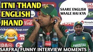 SARFRAZ AHMED  FUNNY INTERVIEW || PAKISTAN MEDIA REACTION