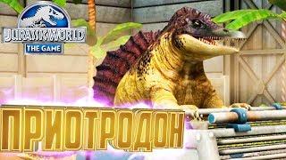 Выводим ПРИОТРОДОНА - Jurassic World The Game #76