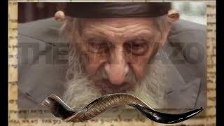 Kaduri & Yom Kippur: Is 2019/5780 the Jubilee???