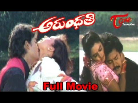 Soundarya Arundhati Movie    Arundhati Full Movie Online    Teluguone
