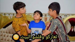 تحشيش ومعاناة الام العراقيه في البيت 😂