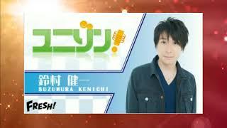 声優 鈴村健一 生放送で爆睡w 鈴村健一 検索動画 3