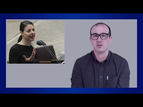 Episode 1 – 2021 Israeli Election Preview