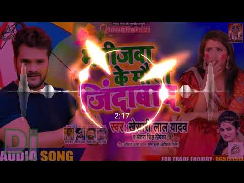 Bhatija Back Mausi Jindabad Bhojpuri Song Khesari Amrit Babu Hi Tech Basti