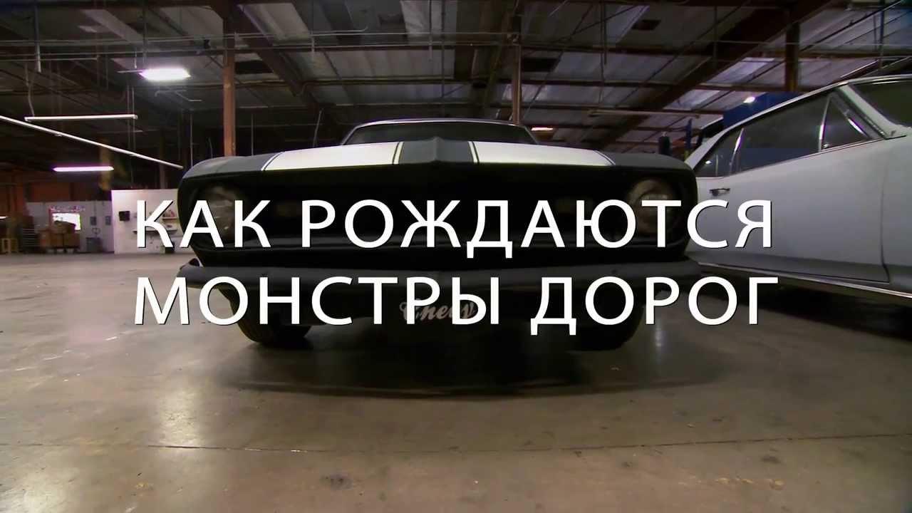 NFS: Жажда скорости -  Как рождаются монстры дорог, Шедевр - Shelby Ford Mustang