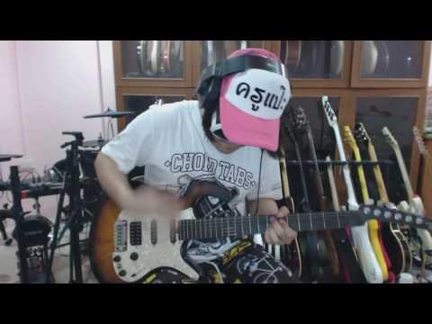 แป๚ะ-syndrome---โกหกtattoo-colour-guitar-cover