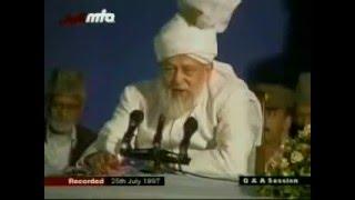 Majlis e Irfan 25 July 1997
