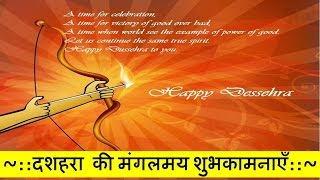 Happy Dussehra Whatsapp status video download, gif, wallpaper, image, wishes, photo, animation, pic