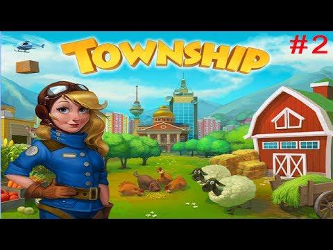 Township ГОРОДОК #2 Едем на Рыбалку и многое другое:) Детское видео Игровой мульт My Town