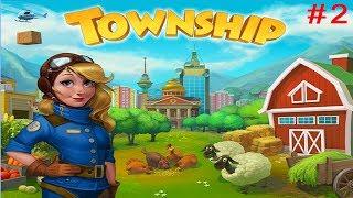 Township МІСТЕЧКО #2 Їдемо на Риболовлю та багато іншого:) Дитяче відео Ігровий мульт My Town