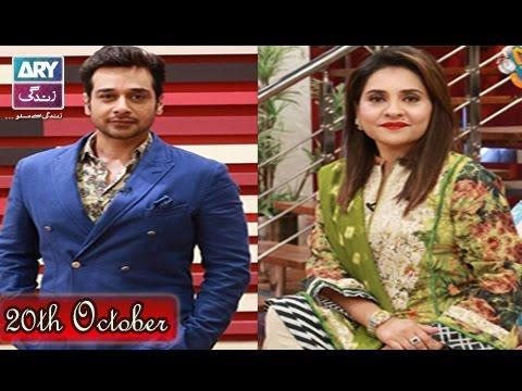 Salam Zindagi - Guest:  Dr Batool & Dr. Ayesha Abbas - 20th October 2016