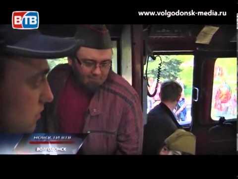 ВВолгодонске сегодня встречали ретропоезд «Победа»