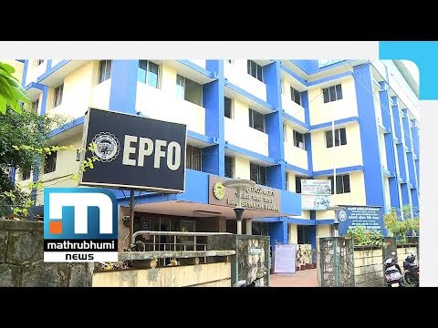 Corruption Of Several Crores In Pension Fund | Mathrubhumi News