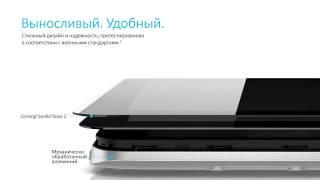 ������� HP ElitePad (CP+Partners)
