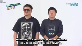 еженедельный айдол рус саб