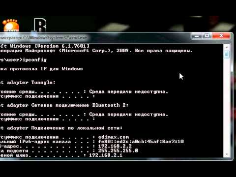 Как узнать свой ip в windows 7 - 0e