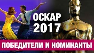 видео «Оскар»-2015: номинанты