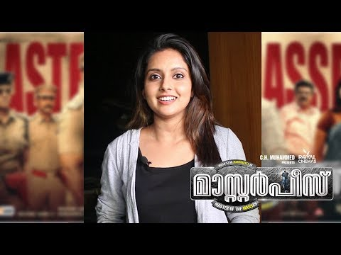 Masterpiece Movie | Artists Talking About...