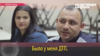 Как цыгане Ужгорода учатся в школе