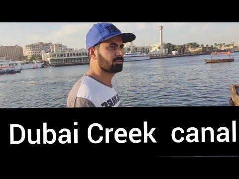 Dubai Creek canal : Old ages canal : Bur Dubai