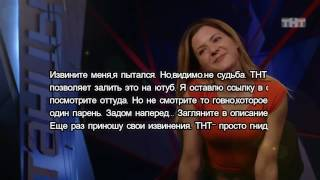 Скачать ОРИГИНАЛ ТАНЦЫ НА ТНТ Алёна Двойченкова Little Big Life In Da Trash