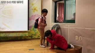 2019 서울 가인초등학교 3학년 2반 연극제 '만복이…
