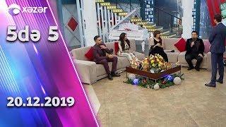 5də 5 - Elçin Hüseynov, Elgün Hüseynov, Günel Məhərrəmova, Yeganə Mürsəlova 20.12.2019