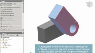 Динамика и анализ напряжений в Autodesk Inventor: часть 1