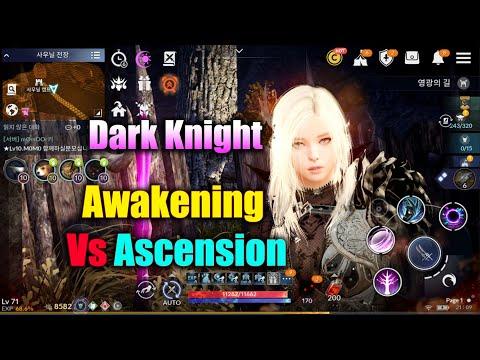 Black Desert Mobile Dark Knight Awakening Vs Ascension