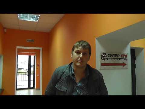 Отзыв Автосервис Супер-СТО — Фиат Мареа