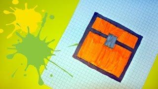 Рисуем по клеточкам- СУНДУК из minecraft !
