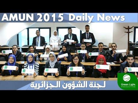 ALGERIA MODEL UNITED NATIONS 2015 - Daily News Bulletin 29.12.2015