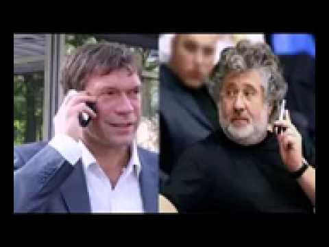 Ukraine 15Mai Abgehörtes Gespr Igor Kolomoisky/Oleg Tsarev