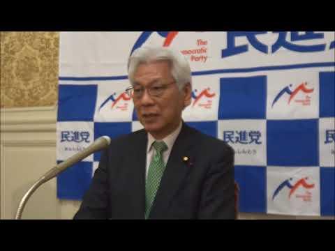 「政治活動のことだから説明しないというのは違う」茂木大臣の線香配布問題に小川参院会長