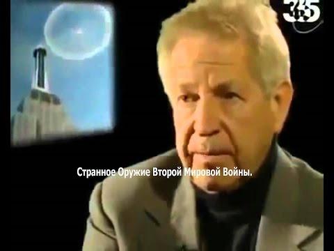 Читать книгу Военная тайна Аркадия Гайдара : онлайн чтение