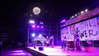 和楽器ユニット・倭音〈WAON〉 豊岡市・柳まつりのフィナーレの花火をバ...