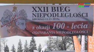 XXII Bieg Niepodległości w Krośnie