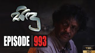Sidu | Episode 993 01st June 2020 Thumbnail