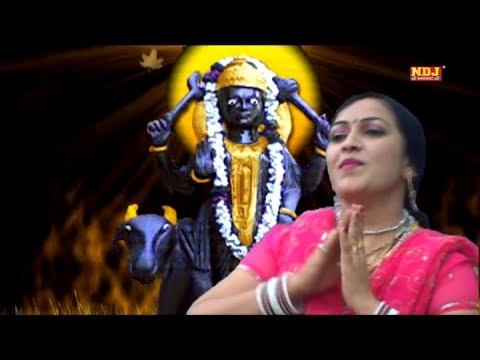 शनिदेव की महिमा प्यारी प्रेम से बोलो # शनिवारी सावन स्पेशल भजन # राजबाला बहादुरगढ़ # Shanidev Bhajan thumbnail