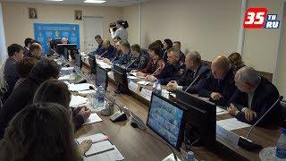 Обеспечение безопасности людей в новогодние праздники обсудили на заседании КЧС