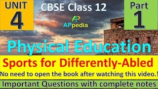 Physical Education & Sports for CWSN | Unit - 4 | Physical Education | Complete Notes