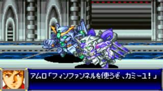super robot wars d final boss perfectio