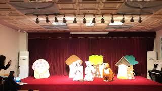 분당중앙유치원 어린이날 교사공연 - 동극   집 나가자…