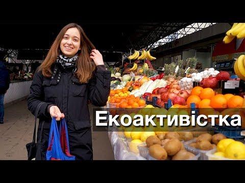 20minutvinnitsia: Екоактивістка - як жити без пластикових пракетів у Вінниці
